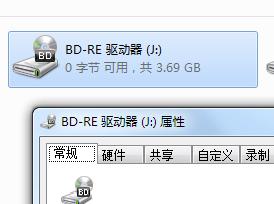 一张主力光驱无法复制的DVD – おお!ハピネス